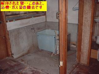 f0031037_19443582.jpg