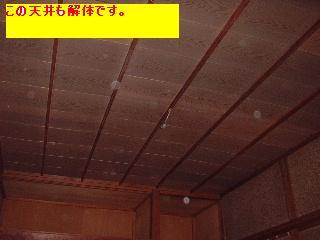 f0031037_19492387.jpg