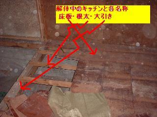 f0031037_19541665.jpg
