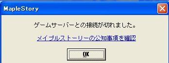 d0060940_15434098.jpg