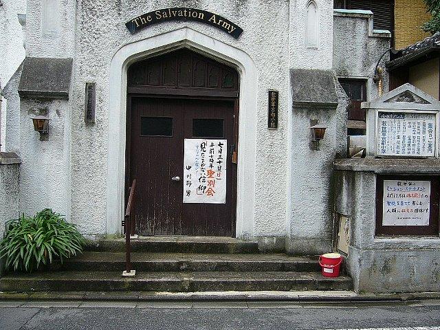 救世軍京都小隊_c0094541_16254138.jpg