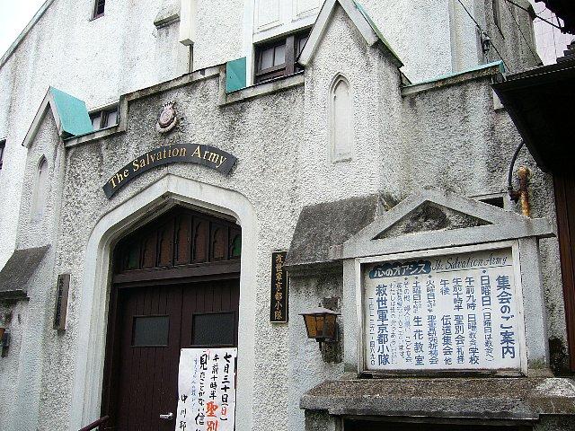 救世軍京都小隊_c0094541_1633197.jpg