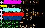 e0026344_1923929.jpg