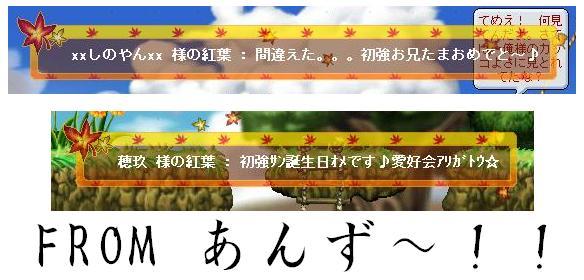 f0081046_1352432.jpg
