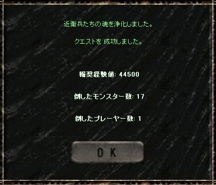 a0075647_8465912.jpg