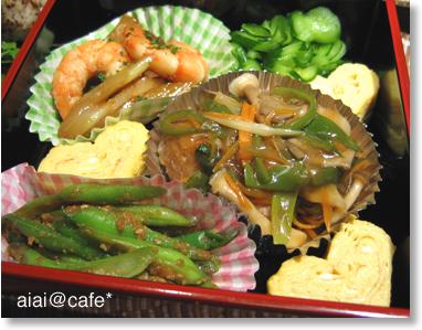 夜弁2・肉団子の野菜あんかけ_a0056451_13481618.jpg