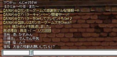 f0013352_1583090.jpg