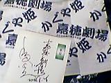 山田パンダ 僕たちフォーク世代_b0096957_2145253.jpg