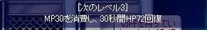 f0047359_21234055.jpg