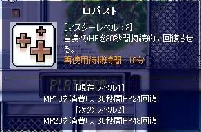 f0047359_21243515.jpg
