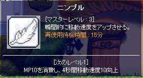 f0047359_21261793.jpg