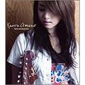 Kaoru Amane/タイヨウのうた_b0080062_1243057.jpg