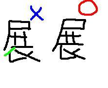d0071762_1938777.jpg