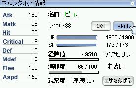 d0083165_2233287.jpg