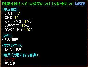 c0076769_18513343.jpg