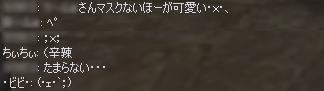 e0024171_1272260.jpg