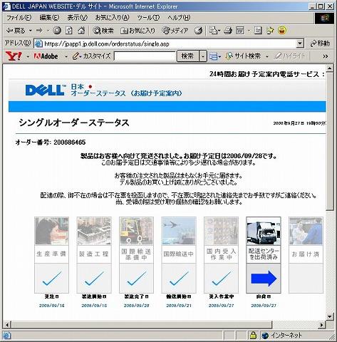 d0010073_2011279.jpg