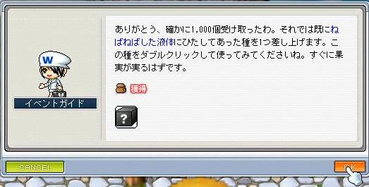 c0087281_200324.jpg