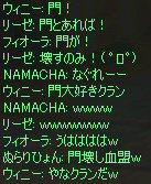 c0056384_18353033.jpg