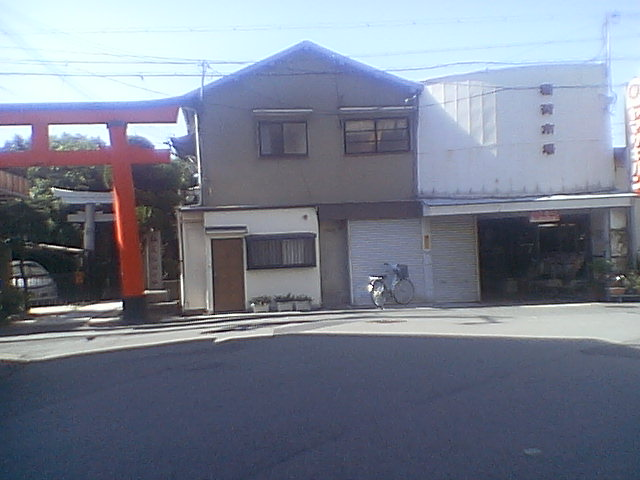 ★ビリケン神社。これが「中畑商店」の、守護神かなあ。松尾稲荷神社は不可思議なる、「縄文感覚」の重鎮。_c0061686_22365959.jpg