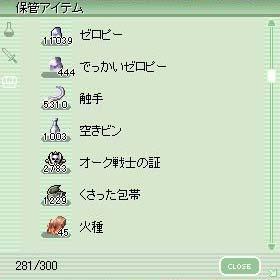 e0074887_1624458.jpg