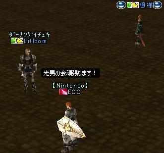 f0100787_15324081.jpg