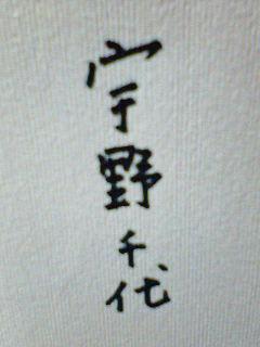 f0100194_19424297.jpg