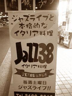 f0032498_1473157.jpg
