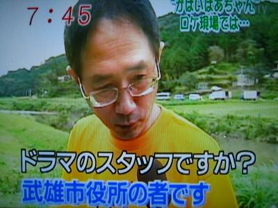 めざましテレビ_d0047811_8135623.jpg