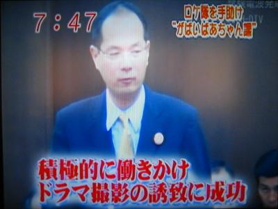 めざましテレビ_d0047811_8162326.jpg