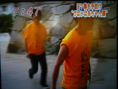 めざましテレビ_d0047811_8164629.jpg