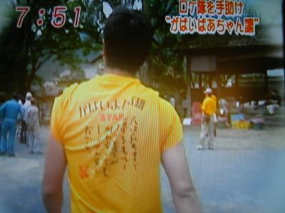 めざましテレビ_d0047811_8185279.jpg