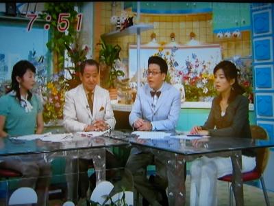 めざましテレビ_d0047811_8191034.jpg