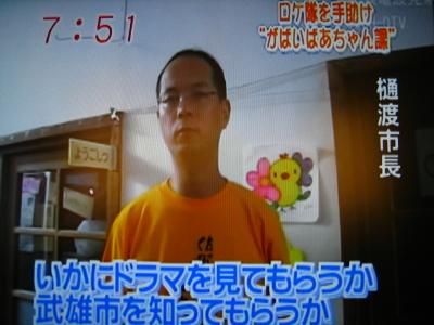 めざましテレビ_d0047811_821819.jpg