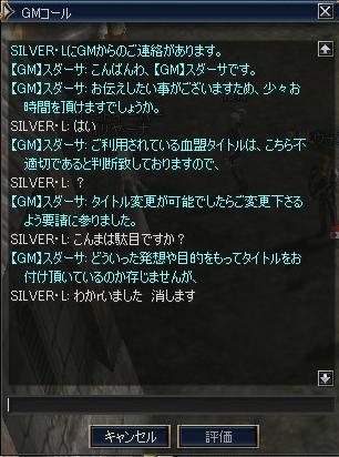 f0046913_22344211.jpg
