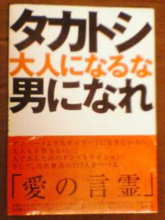 b0072729_2340180.jpg