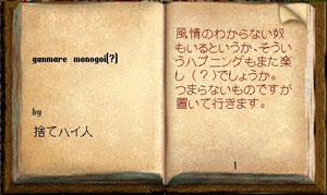 b0074530_6464998.jpg