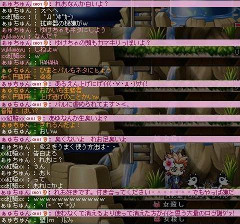 f0048433_434857.jpg