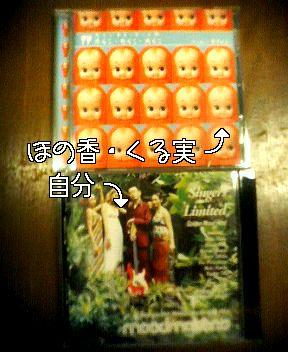 CD買いました。_b0047734_16511462.jpg