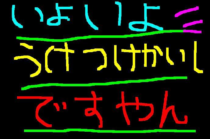 f0056935_2269100.jpg