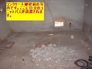 f0031037_2034118.jpg
