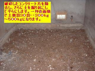 f0031037_20341762.jpg