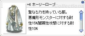 f0031841_19405842.jpg
