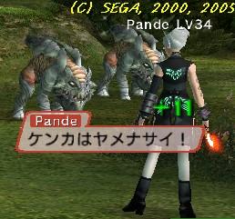 b0064444_1111341.jpg