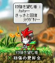 f0081046_5175998.jpg