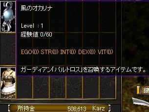 b0018548_2005073.jpg
