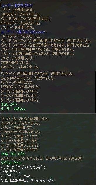 d0080448_1762365.jpg