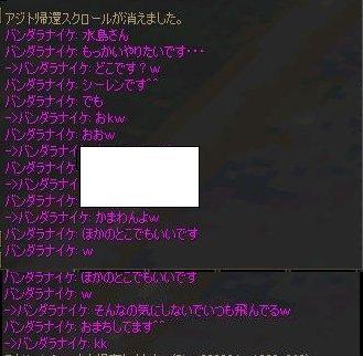 d0080448_18172833.jpg