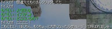 f0055549_15263935.jpg