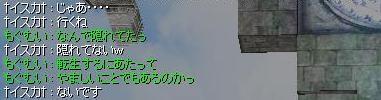 f0055549_15273879.jpg